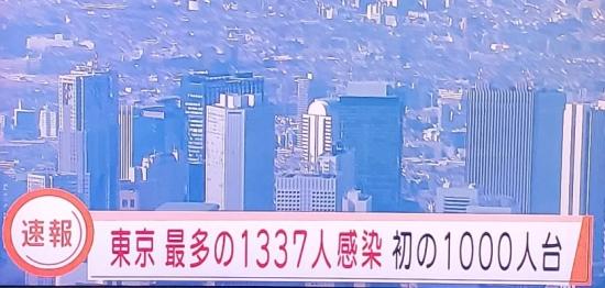 013141